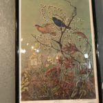 Anne Worsham Richardson print • Signed and numbered print from a well known Charleston, SC artist. Simply framed for protection. Includes original mailing envelope from the artist to the original buyer. Lovely colors!